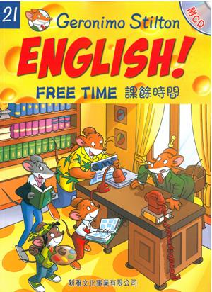 授權 書 英文 版