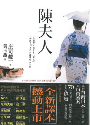 http://www.suplogistics.com.hk/upfile/bookimg/201209/9789576636523.jpg