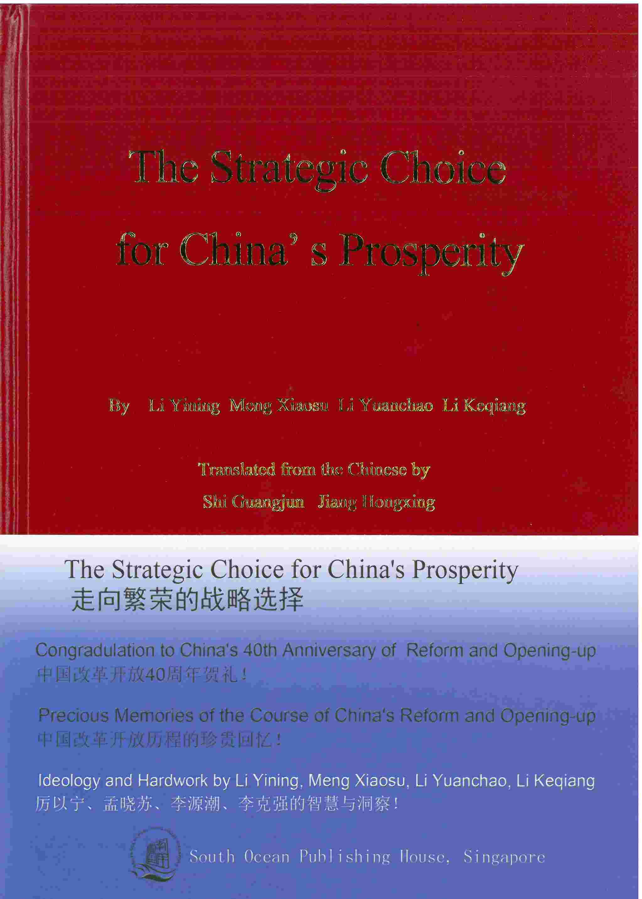 The Strategic Choice for China's Prosper