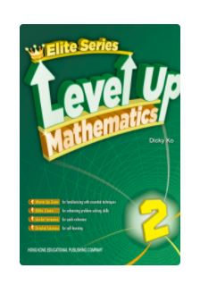 Elite Series: Level Up Math 2 (Sec Ed)